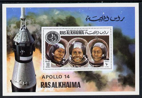 Ras Al Khaima 1972 Apollo 14 imperf m/sheet unmounted mint (Mi BL 127)