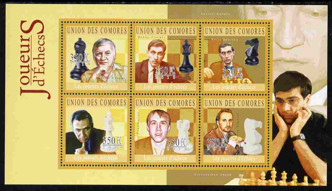 Comoro Islands 2010 Chess Players perf sheetlet containing 6 values unmounted mint