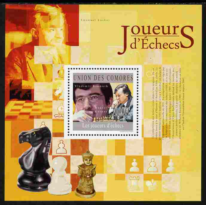 Comoro Islands 2010 Chess Players perf s/sheet unmounted mint