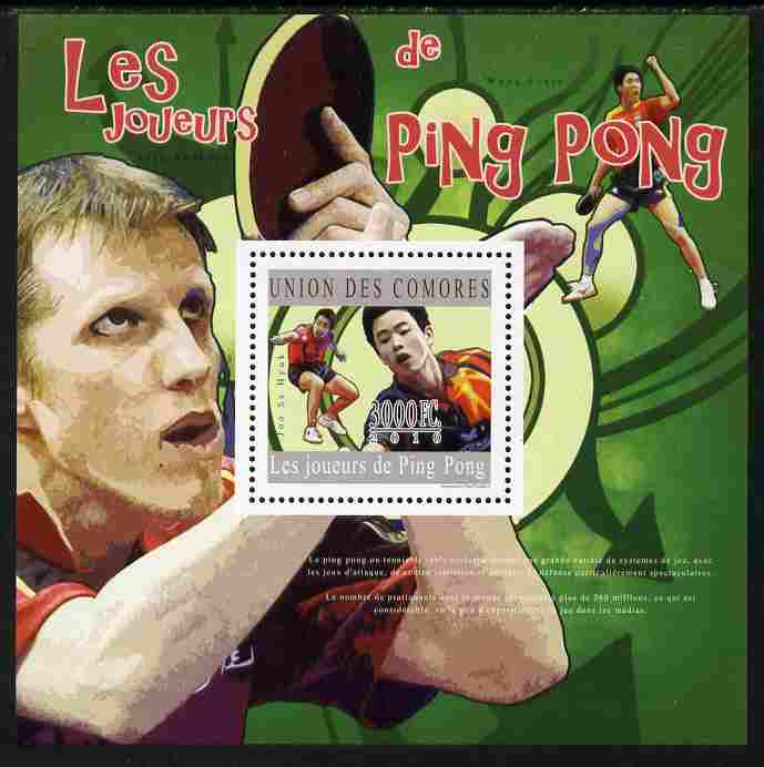 Comoro Islands 2010 Table Tennis perf s/sheet unmounted mint, stamps on sport, stamps on table tennis