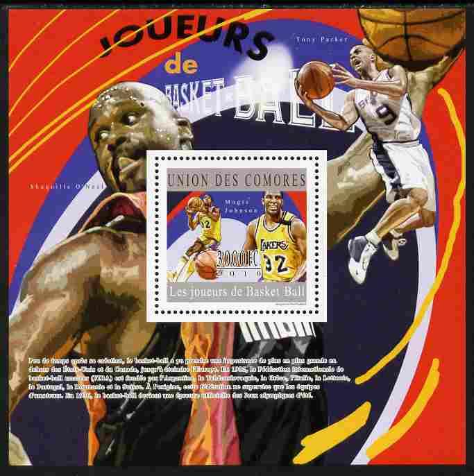 Comoro Islands 2010 Basketball perf s/sheet unmounted mint