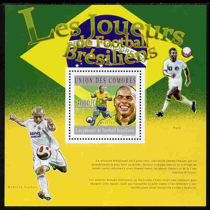Comoro Islands 2010 Brazilian Football Players perf s/sheet unmounted mint