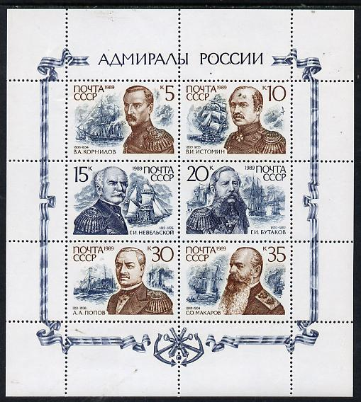 Russia 1989 Naval Commanders (2nd series) sheetlet of 6 unmounted mint, SG 6091a, Mi 6037-42