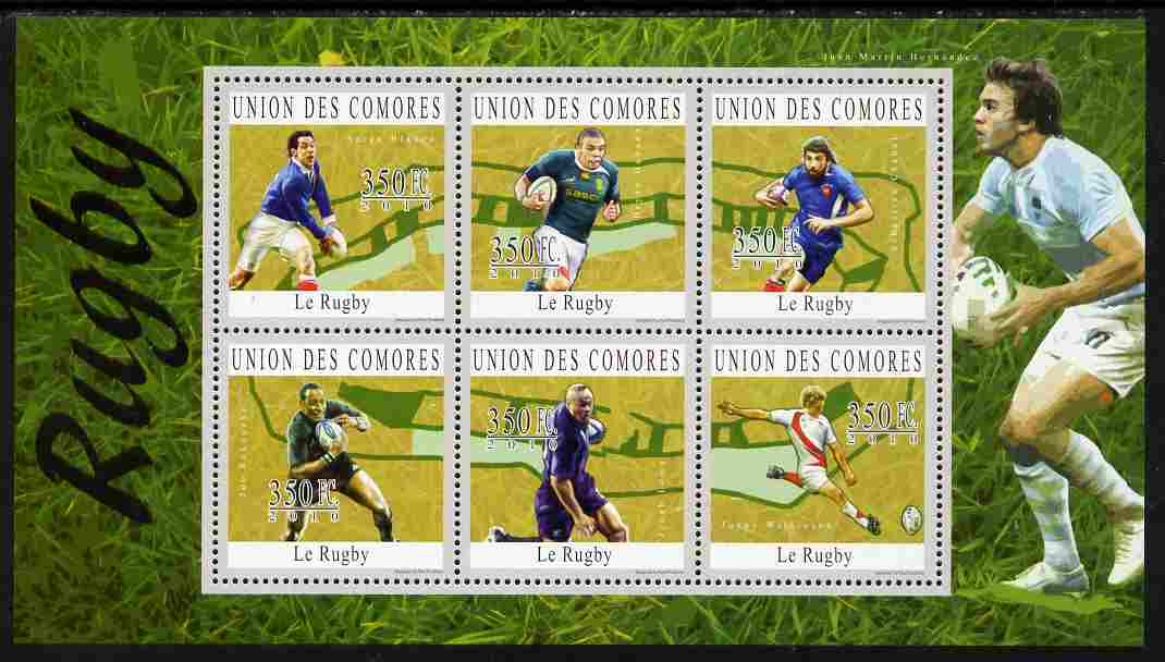 Comoro Islands 2010 Rugby perf sheetlet containing 6 values unmounted mint