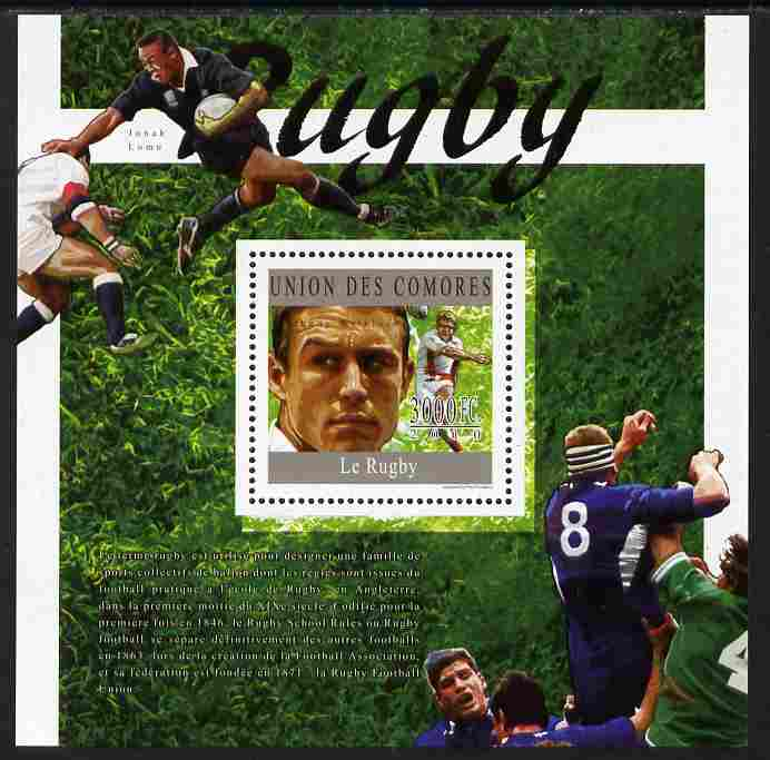 Comoro Islands 2010 Rugby perf s/sheet unmounted mint