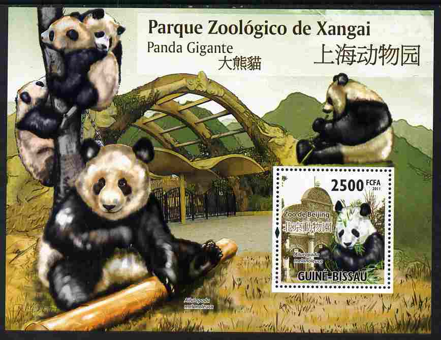 Guinea - Bissau 2011 Giant Pandas perf s/sheet unmounted mint Michel BL900
