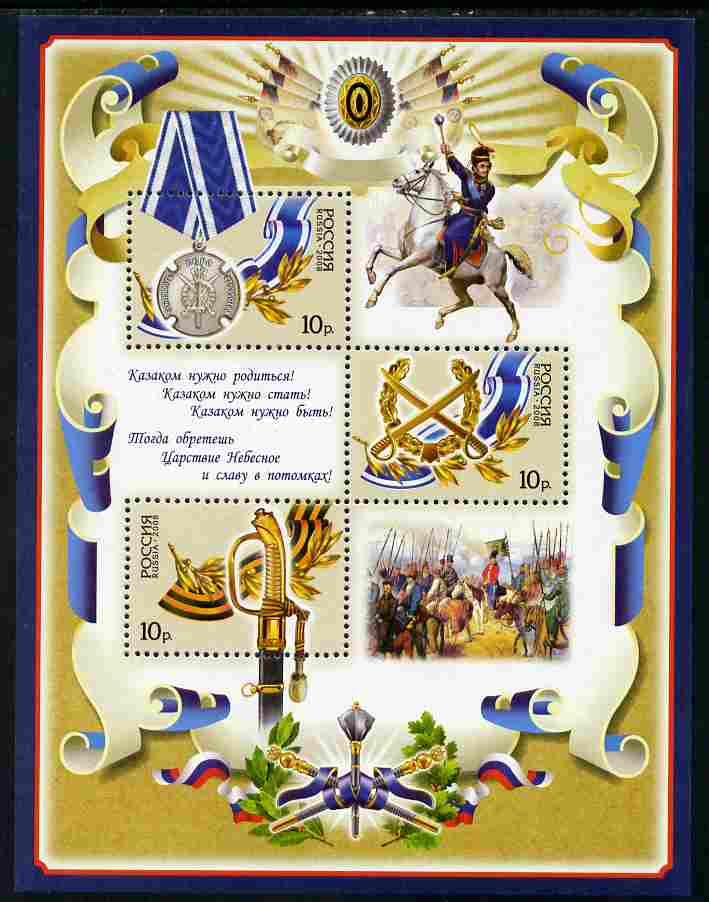 Russia 2008 Russian History - The Cossaks perf sheetlet containing 3 values unmounted mint  SG MS 7561
