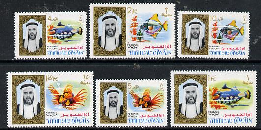 Umm Al Qiwain 1964 Fish six values from Fauna def set unmounted mint (SG 4-6 & 13-15) Mi 4-6 & 13-15