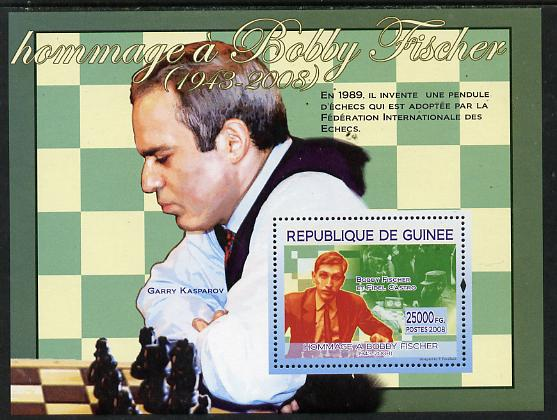 Guinea - Conakry 2008 Tribute to Bobby Fischer perf s/sheet #2 unmounted mint