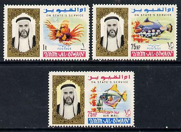 Umm Al Qiwain 1965 Fish three values from 'Official' set unmounted mint, SG O52-54, Mi 4-6