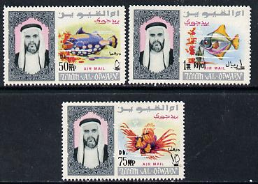 Umm Al Qiwain 1967 Fish set of three values from New Currency opt on 'Air Mail' set unmounted mint, SG 101-103, Mi 142-144