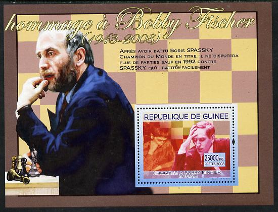 Guinea - Conakry 2008 Tribute to Bobby Fischer perf s/sheet #3 unmounted mint
