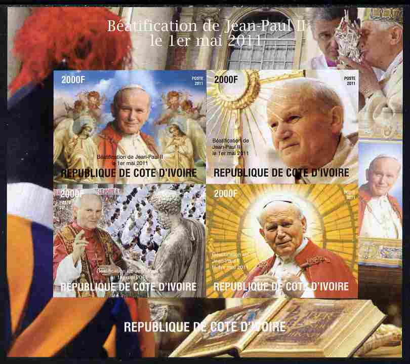 Ivory Coast 2011 Beatification of Pope John Paul II imperf sheetlet containing 4 values unmounted mint. Note this item is privately produced and is offered purely on its ...