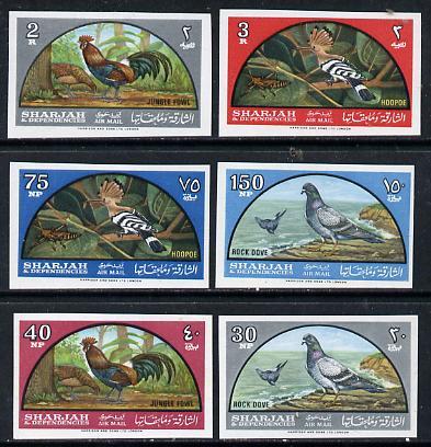 Sharjah 1965 Birds imperf set of 6 unmounted mint as SG 101-06var, Mi 113-18B