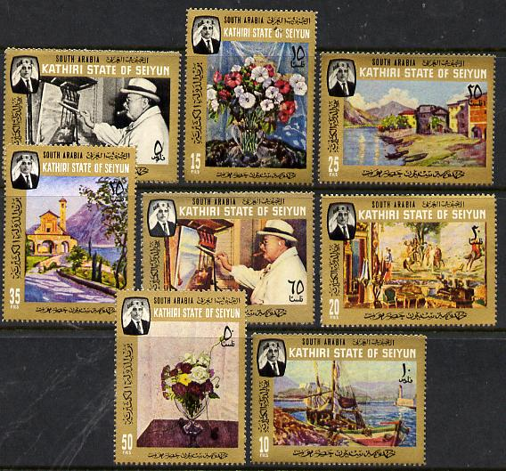 Aden - Kathiri 1967 Churchill Paintings perf set of 8 unmounted mint SG 91-98, Mi 91-98
