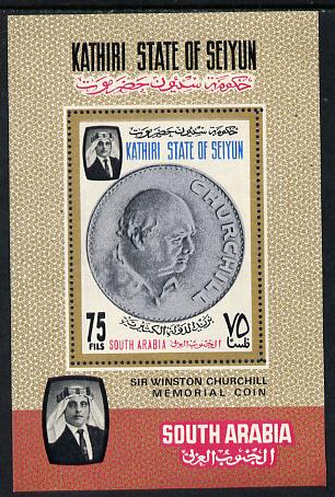 Aden - Kathiri 1967 Churchill Crown perforate miniature sheet unmounted mint (Mi BL 5A)