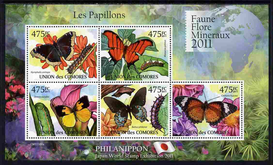 Comoro Islands 2011 Butterflies #2 perf sheetlet containing 5 values unmounted mint with Philanippon imprint in margin