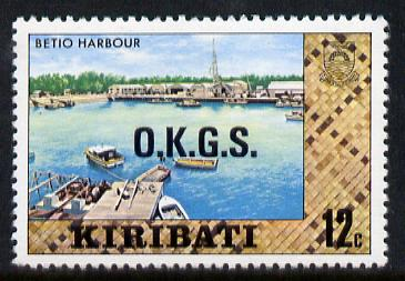 Kiribati 1983 Official - Betio Harbour 12c opt'd OKGS, unmounted mint SG O28