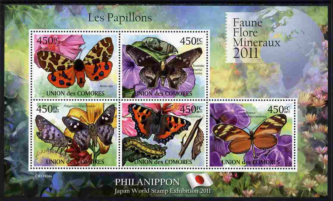 Comoro Islands 2011 Butterflies #4 perf sheetlet containing 5 values unmounted mint with Philanippon imprint in margin