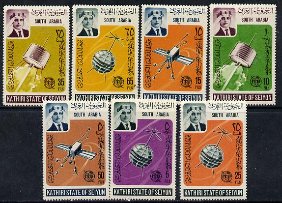 Aden - Kathiri 1966 ITU Centenary perf set of 7 unmounted mint, SG 84-90, Mi 84-90