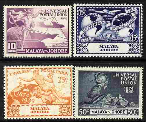 Malaya - Johore 1949 KG6 75th Anniversary of Universal Postal Union set of 4 mounted mint, SG 148-51