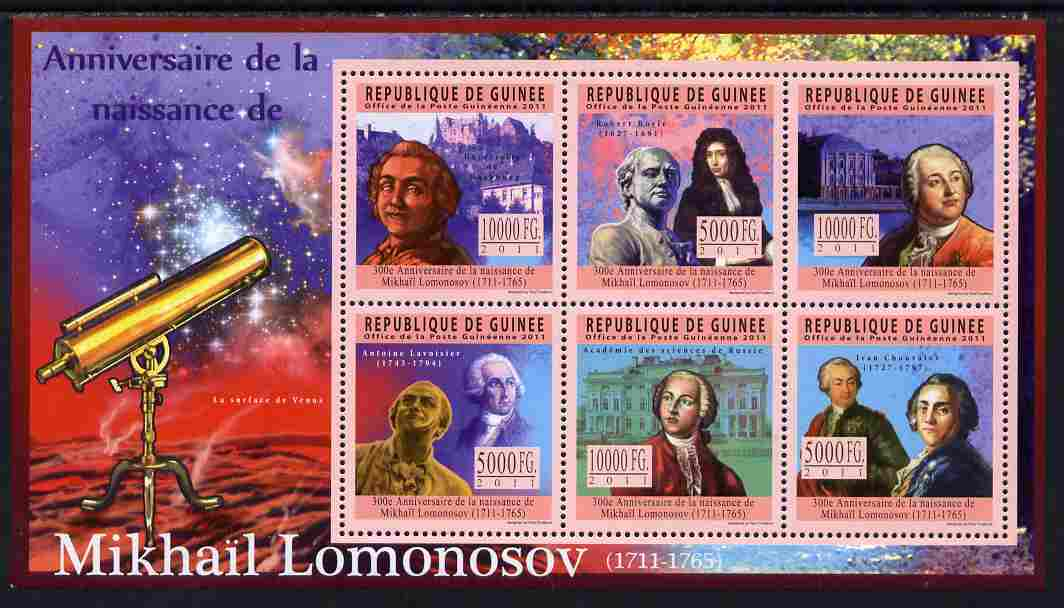 Guinea - Conakry 2011 300th Birth Anniversary of Mikhail Lomonosov perf sheetlet containing 6 values unmounted mint