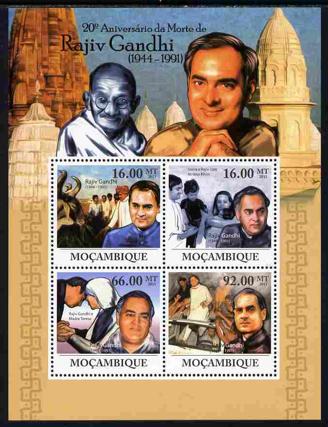 Mozambique 2011 20th Death Anniversary of Rajiv Gandhi perf sheetlet containing 4 values unmounted mint Michel 4534-37