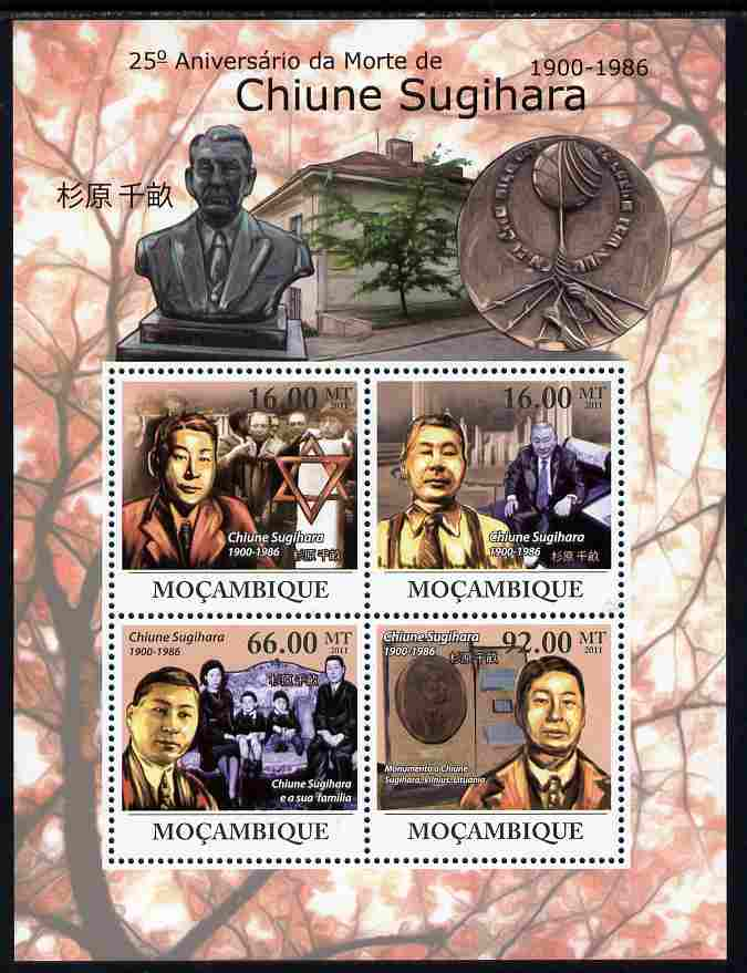 Mozambique 2011 25th Death Anniversary of Chiune Sugihara perf sheetlet containing 4 values unmounted mint Michel 4529-32