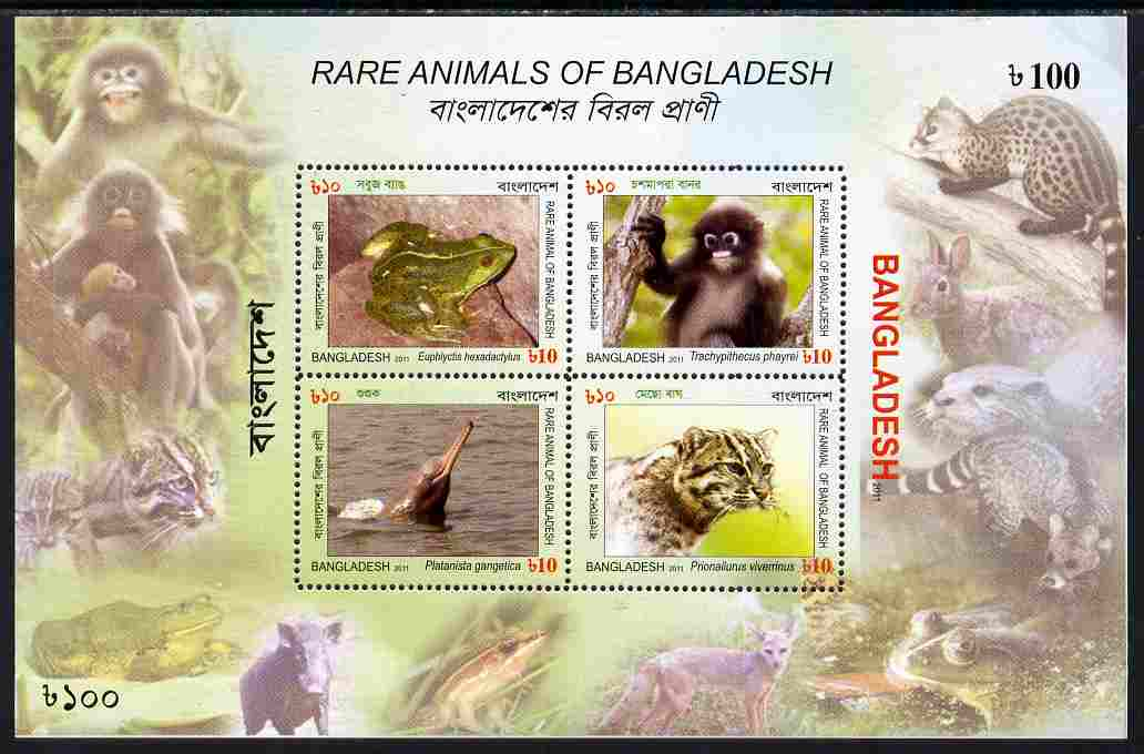 Bangladesh 2011 Rare Animals perf m/sheet unmounted mint