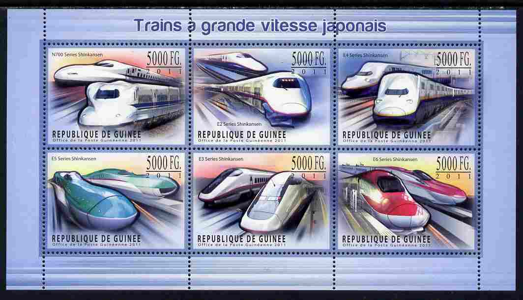 Guinea - Conakry 2011 Japanese High Speed Trains #1 perf sheetlet containing 6 values unmounted mint