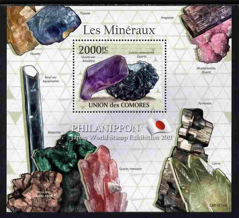 Comoro Islands 2011 Minerals #4 perf s/sheet unmounted mint