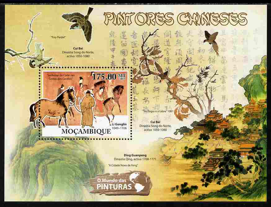 Mozambique 2011 Chinese Paintings perf s/sheet unmounted mint