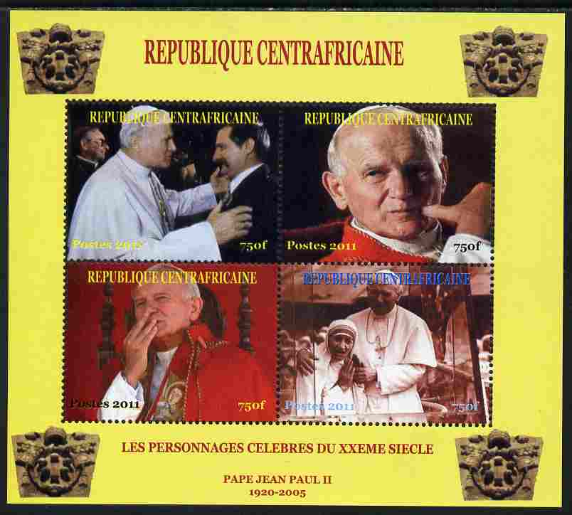 Central African Republic 2011 Pope John Paul II #1 perf sheetlet containing 4 values unmounted mint. Note this item is privately produced and is offered purely on its thematic appeal
