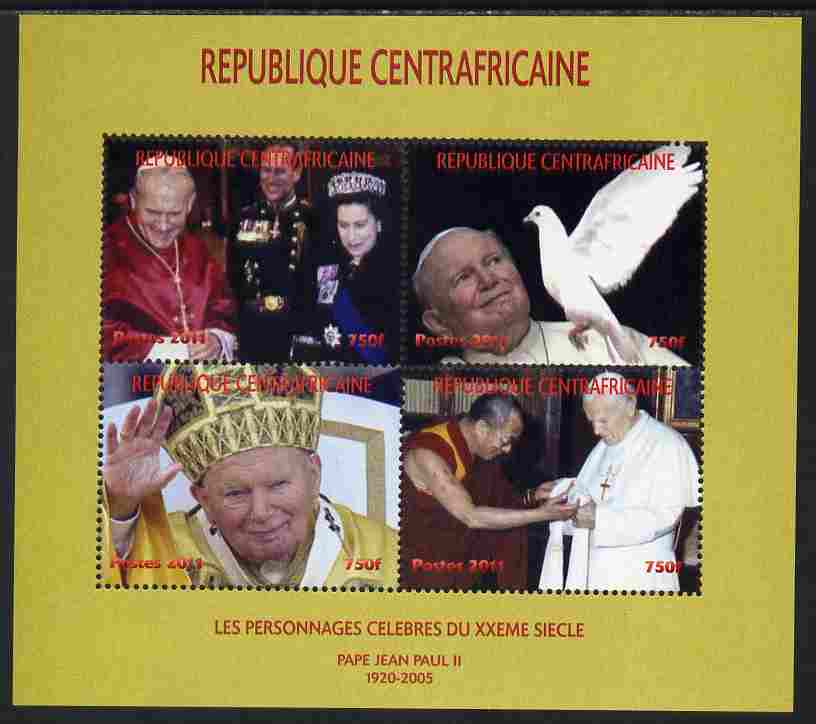 Central African Republic 2011 Pope John Paul II #2 perf sheetlet containing 4 values unmounted mint. Note this item is privately produced and is offered purely on its thematic appeal