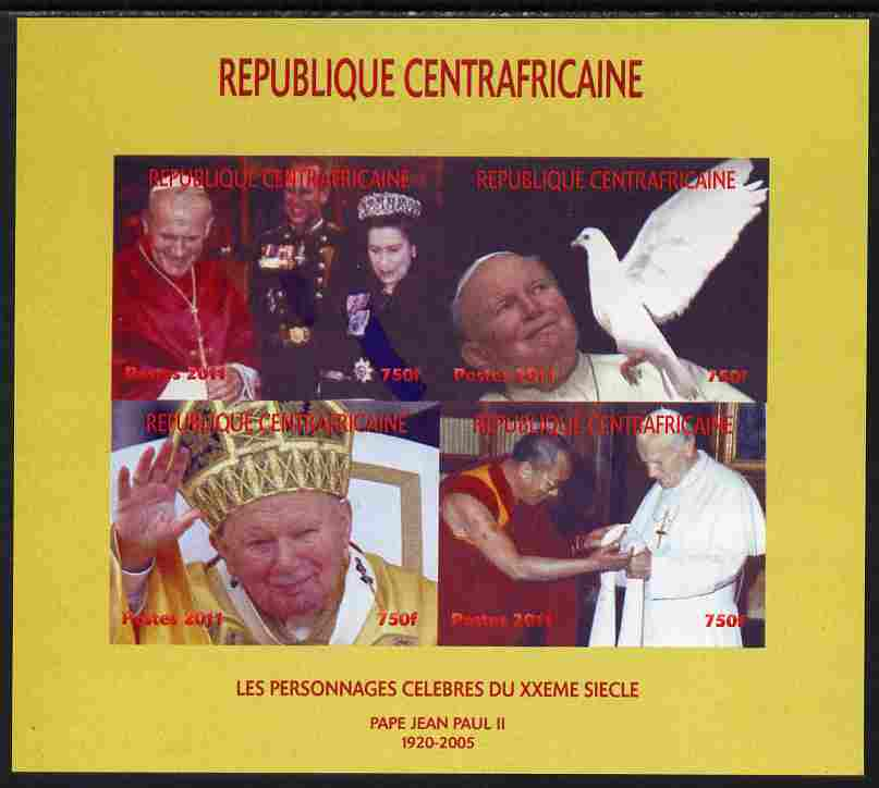 Central African Republic 2011 Pope John Paul II #2 imperf sheetlet containing 4 values unmounted mint. Note this item is privately produced and is offered purely on its thematic appeal, it has no postal validity
