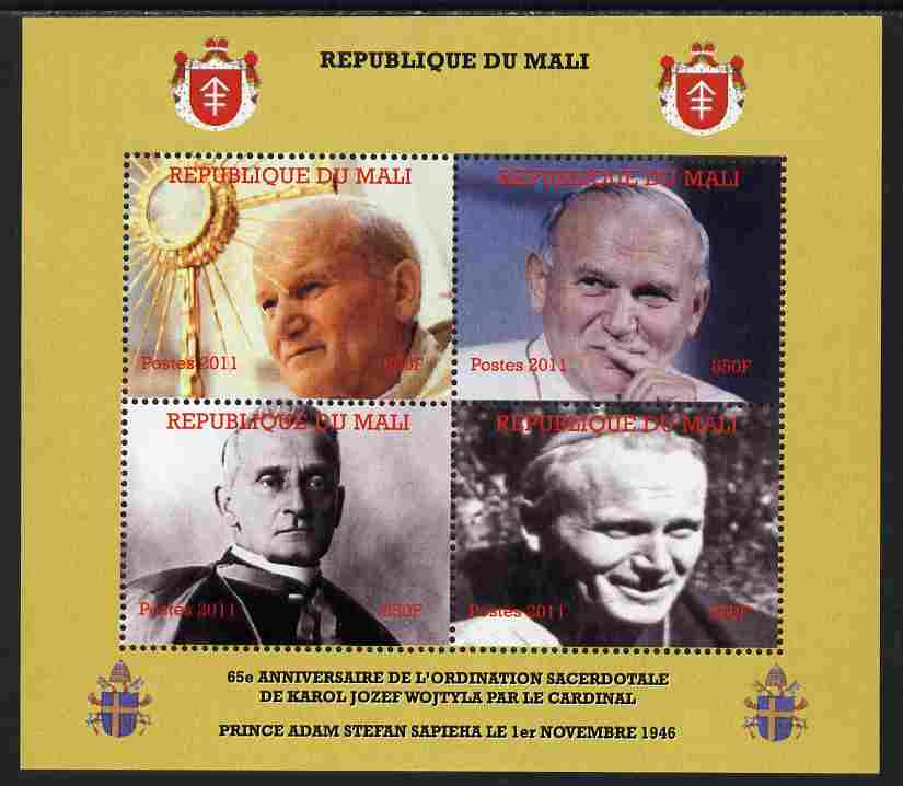 Mali 2011 Pope John Paul II #2 perf sheetlet containing 4 values unmounted mint. Note this item is privately produced and is offered purely on its thematic appeal