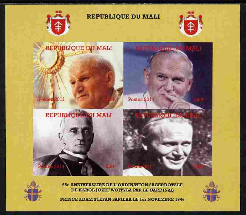 Mali 2011 Pope John Paul II #2 imperf sheetlet containing 4 values unmounted mint. Note this item is privately produced and is offered purely on its thematic appeal, it has no postal validity
