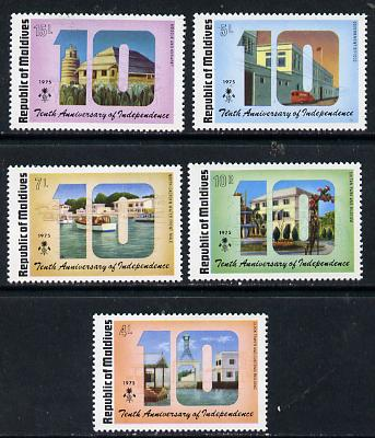 Maldive Islands 1975 10th Anniversary of Independence set of 5 unmounted mint, SG 577-81