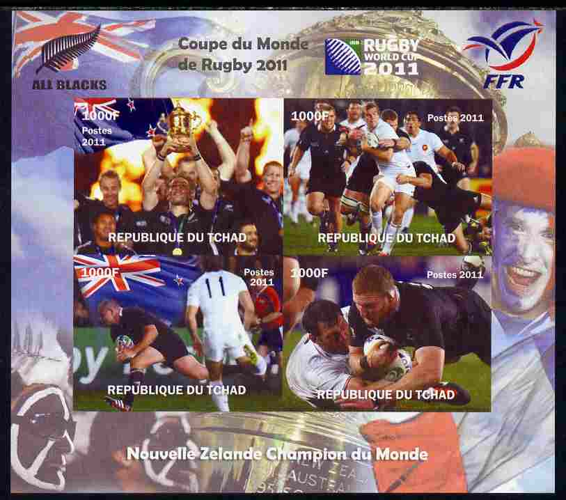 Chad 2011 Rugby World Cup imperf sheetlet containing 4 values unmounted mint. Note this item is privately produced and is offered purely on its thematic appeal