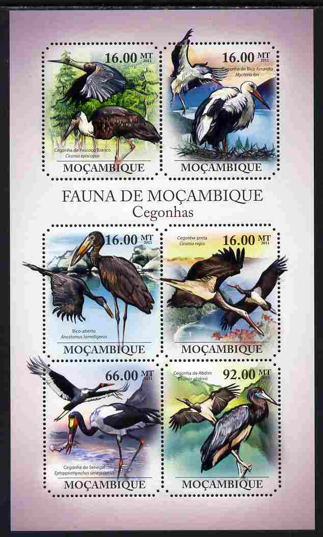 Mozambique 2011 Storks perf sheetlet containing 6 octagonal shaped values unmounted mint