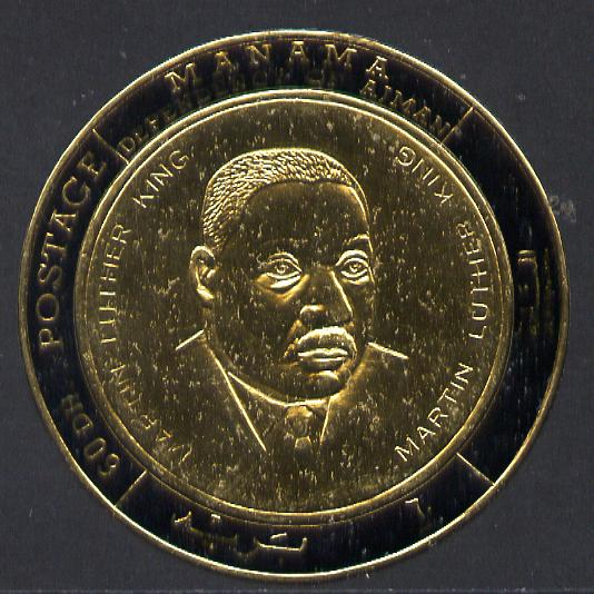 Manama 1970 Heroes of Humanity (Martin Luther King) imperf gold foil (coin shaped) unmounted mint Mi 235