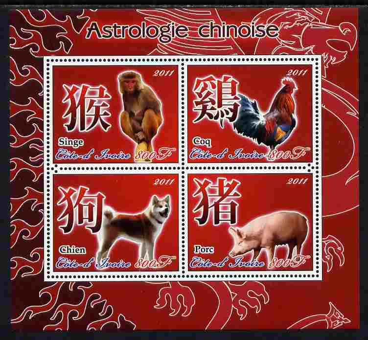 Ivory Coast 2011 Chinese New Year #1 - Year of the Monkey, Cock, Dog & Pig perf sheetlet containing 4 values unmounted mint
