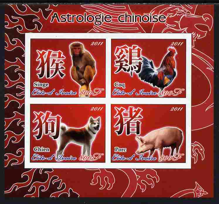 Ivory Coast 2011 Chinese New Year #1 - Year of the Monkey, Cock, Dog & Pig imperf sheetlet containing 4 values unmounted mint