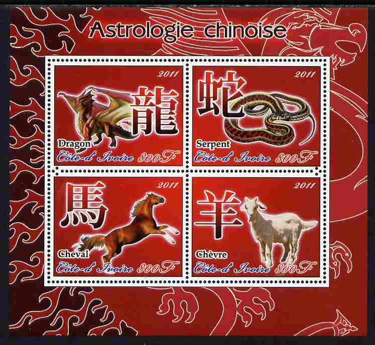 Ivory Coast 2011 Chinese New Year #2 - Year of the Dragon, Snake, Horse & Goat (Ram) perf sheetlet containing 4 values unmounted mint