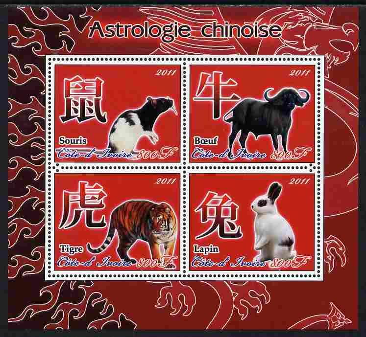 Ivory Coast 2011 Chinese New Year #3 - Year of the Rat, Ox, Tiger & Rabbit perf sheetlet containing 4 values unmounted mint