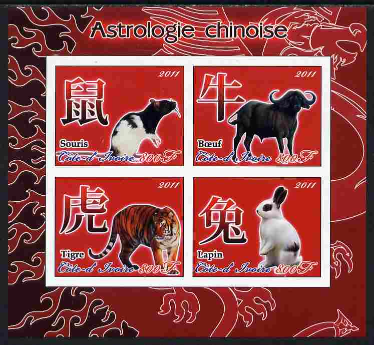 Ivory Coast 2011 Chinese New Year #3 - Year of the Rat, Ox, Tiger & Rabbit imperf sheetlet containing 4 values unmounted mint