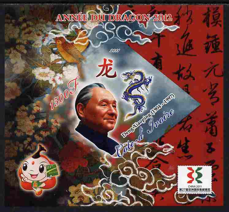 Ivory Coast 2011 Chinese New Year - Year of the Dragon (2012) imperf m/sheet containing diamond shaped stamp of Deng Xiaping with China 2011 Logo unmounted mint