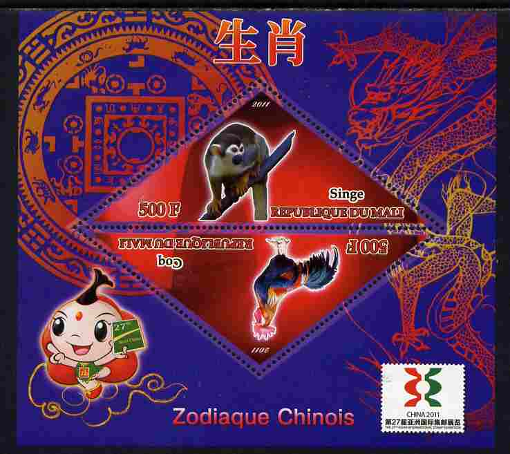 Mali 2011 Chinese New Year - Year of the Monkey & Cock perf sheetlet containing 2 triangular shaped values plus China 2011 Logo unmounted mint