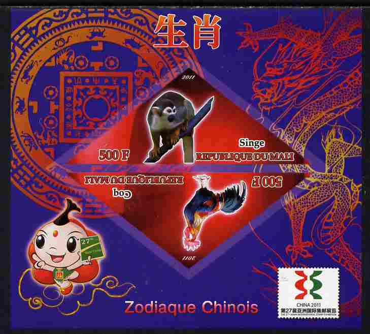 Mali 2011 Chinese New Year - Year of the Monkey & Cock imperf sheetlet containing 2 triangular shaped values plus China 2011 Logo unmounted mint