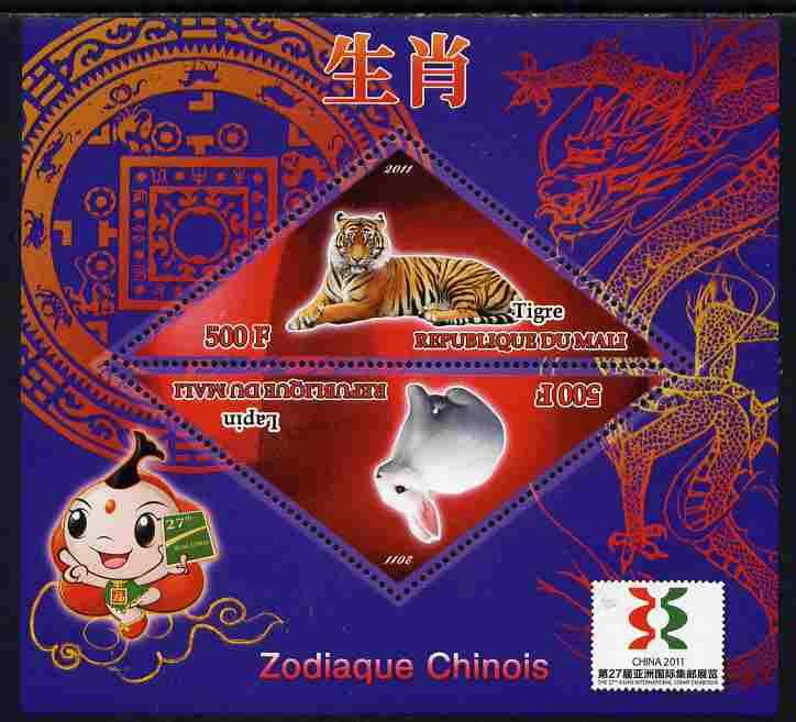 Mali 2011 Chinese New Year - Year of the Tiger & Rabbit perf sheetlet containing 2 triangular shaped values plus China 2011 Logo unmounted mint